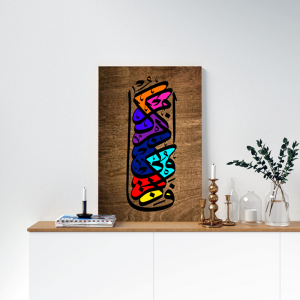 1 Panel Canvas